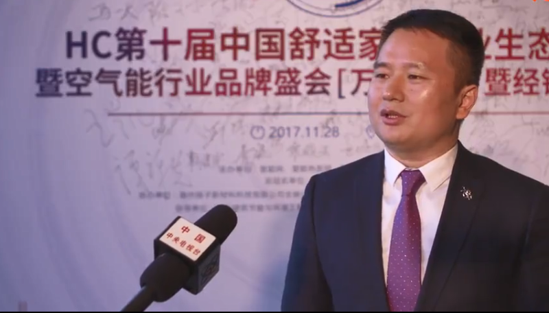 2007-2008年获得CCTV、广东卫视、深圳都市等权威媒体报道