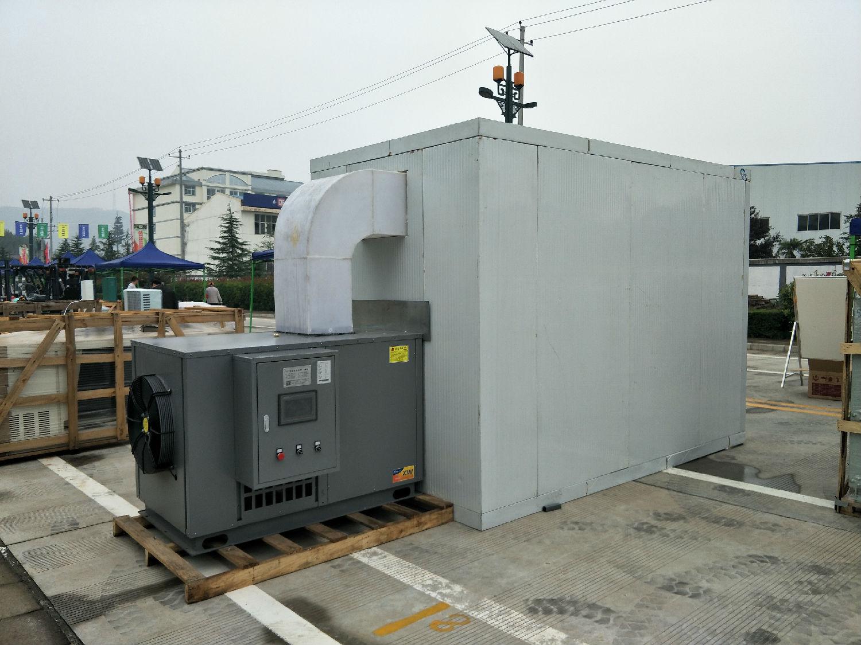 眉县采用派沃烘干制冷一体机1.jpg