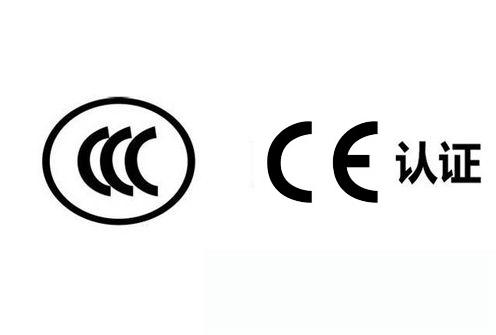 2009-2010年获得欧盟CE、中国强制性认证{3C认证}等权威认证;